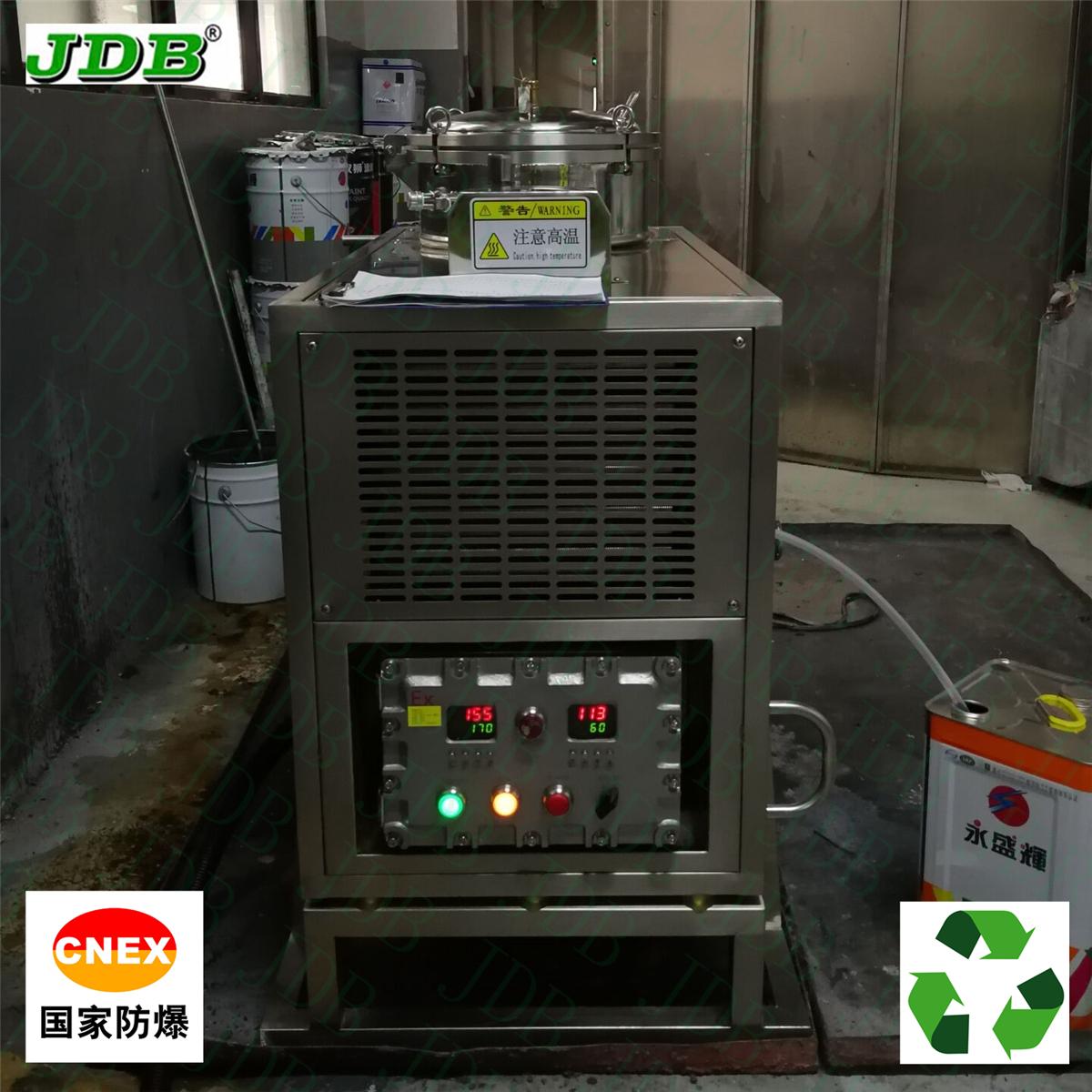稀料回收机